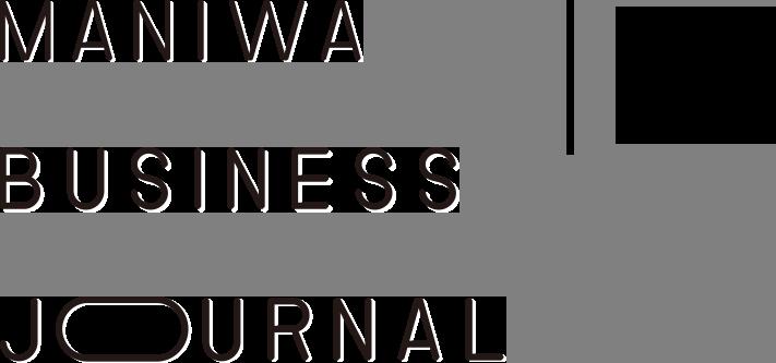 MANIWA BUSINESS JOURNAL|真庭ビジネスジャーナル